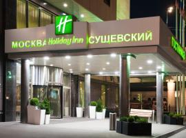 Holiday Inn Moscow Suschevsky, hotel near Rizhskaya Metro Station, Moscow