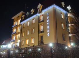 Naftusya Hotel, hotel in Truskavets