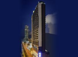 Rosedale Hotel Kowloon, hotel in Hong Kong