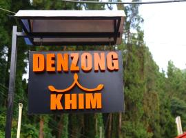 Denzong Khim, hotel near Namgyal Institute of Tibetology, Gangtok