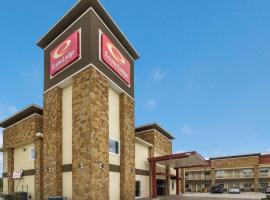 Econo Lodge Inn & Suites Humble FM1960 - IAH Airport, hotel near George Bush Intercontinental Airport - IAH, Humble
