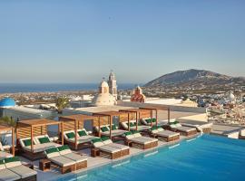 Katikies Garden Santorini - The Leading Hotels Of The World, отель в Тире
