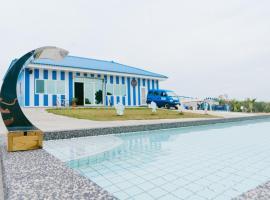 Loju Seaview Homestay, hotel in Xiaoliuqiu