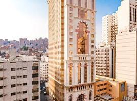 ضيافة الرجاء - Al-Raja Hotel, viešbutis Mekoje, netoliese – Abraj Al-Bait bokštai