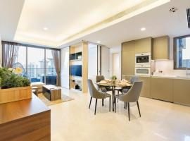 The Luxury, apartment in Singapore