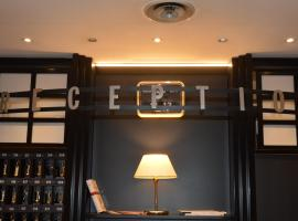 Hotel Friuli, hotel din Udine