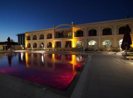 VİNUM HOTEL&SPA, отель в Эдирне