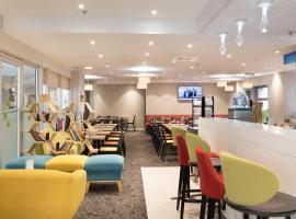 Holiday Inn Express Amiens, an IHG hotel, hotel in Amiens