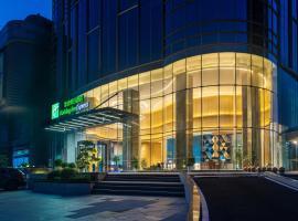 Holiday Inn Express Changsha Financial Center, an IHG Hotel, отель в Чанше