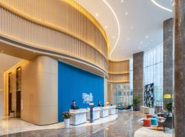 Holiday Inn Express Changsha Financial Center, готель у місті Чанша