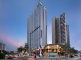 Holiday Inn Express Dongguan Humen, an IHG Hotel, hotel in Dongguan