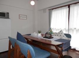 メープル澄川202号室、札幌市のホテル