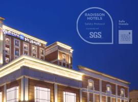 Radisson Blu Hotel, Jeddah Al Salam, hotel em Jeddah