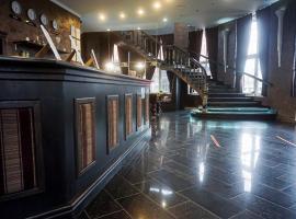 Отель Колизей, отель в Истре