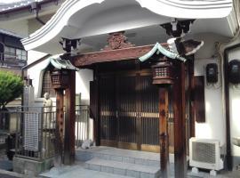 OTERA HOUSE 瑞 TAMA, ostello ad Osaka