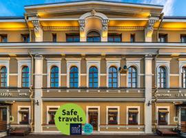 Boutique Hotel Albora, отель в Санкт-Петербурге, рядом находится Мариинский театр