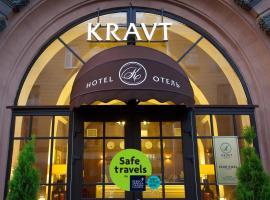 Kravt Sadovaya Hotel, отель в Санкт-Петербурге