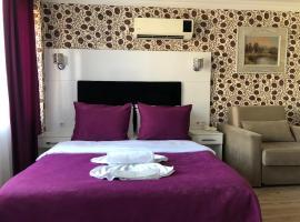 Sarajevo Suites, отель в Стамбуле