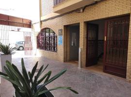 Apartamentos Puerta del Sur, appartamento a Siviglia