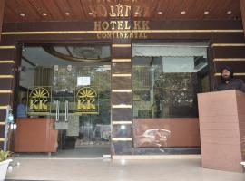 hotel k k continental, hotel near Sri Guru Ram Dass Jee International Airport - ATQ, Amritsar