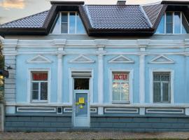 Hostel Rus. Novorossiysk, hostel in Novorossiysk