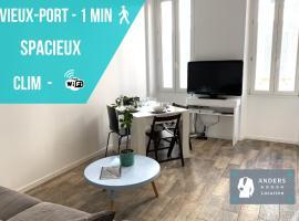 Sweet Paradise - VieuxPort - Clim-Wifi-Netflix - by AndersLocation, location de vacances à Marseille