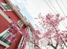 Đà Lạt 33 Villa, homestay in Da Lat