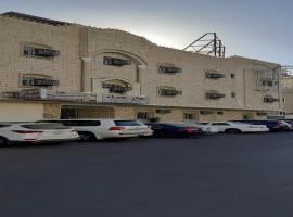 OYO 572 Jar Hira, hotel in Khamis Mushayt