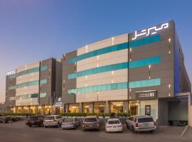 Myrtel Hotel, hotel perto de Granada Center Riyadh, Riyadh