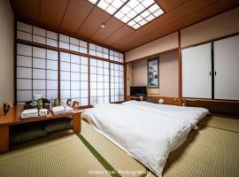 箱根七福荘, hotel near Hakone Open-Air Museum, Hakone