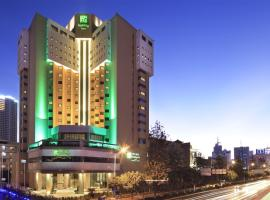 Holiday Inn Kunming City Centre, an IHG Hotel, hotel in Kunming