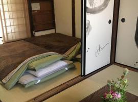 Guest House Oku, affittacamere a Nara