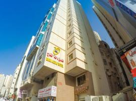فندق دانة التاج DANA ALTAJ HOTEL, hotel near Masjid Al Haram Ajyad Gate, Makkah