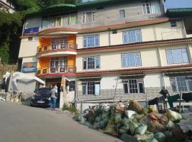 OMM HOSPITALITY THE ROYAL BOUTIQUE, resort in Gangtok