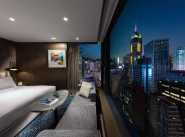 The Hari Hong Kong, hotel in Hong Kong