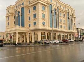 Al Wadaq Hotel, hotel en Taif