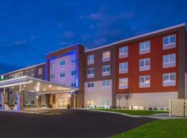 Holiday Inn Express & Suites Alachua - Gainesville Area, Holiday Inn hotel in Alachua