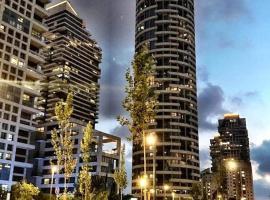The One Nissim Aloni -Tsameret Park-, מלון בתל אביב