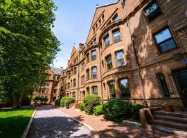 Holiday Inn Express & Suites Boston - Cambridge, an IHG Hotel, viešbutis mieste Kembridžas, netoliese – Harvardo universitetas