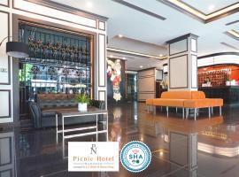 Picnic Hotel Bangkok - Rang Nam โรงแรมใกล้ อนุสาวรีย์ชัยสมรภูมิ ในกรุงเทพมหานคร