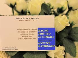 Copenaghen House - Zona Ospedale Centro, guest house in Sassari