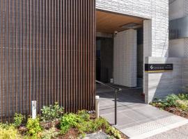 GRAND BASE Hakata Naraya, hotel in Fukuoka