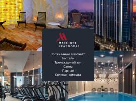 Krasnodar Marriott Hotel, luxury hotel in Krasnodar