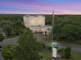 Holiday Inn Express Stony Brook-Long Island, viešbutis mieste Centereach