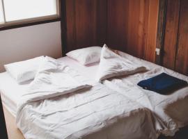 hostel & salon SARUYA - Vacation STAY 01473v, hotel in Fujiyoshida