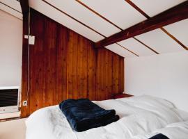 hostel & salon SARUYA - Vacation STAY 01475v, hotel in Fujiyoshida