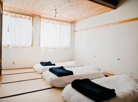 hostel & salon SARUYA - Vacation STAY 01470v, hotel in Fujiyoshida