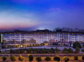 Novotel Nanjing East Suning, hôtel à Nankin