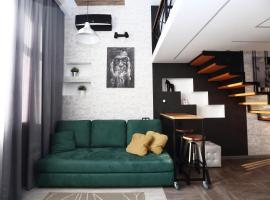REHOME 24, апартаменты/квартира в Тюмени