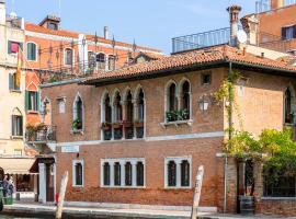 Palazzina Veneziana, hotel em Veneza